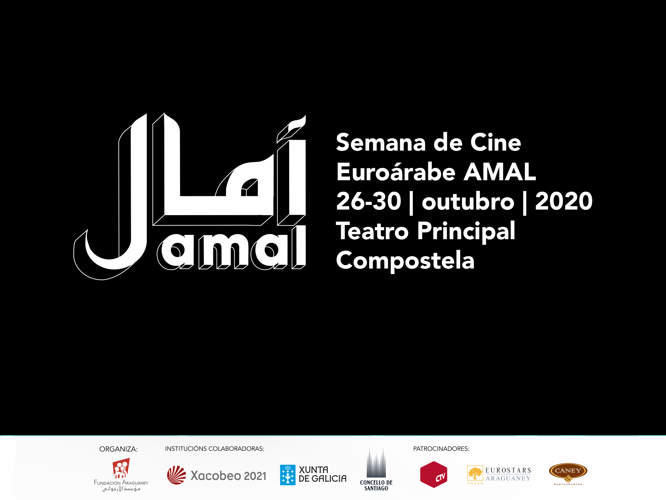 Cartel Amal 2020